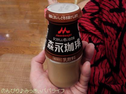 kuranoyu2016073108.jpg