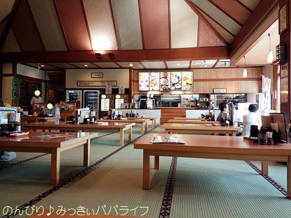 kuranoyu2016073109.jpg