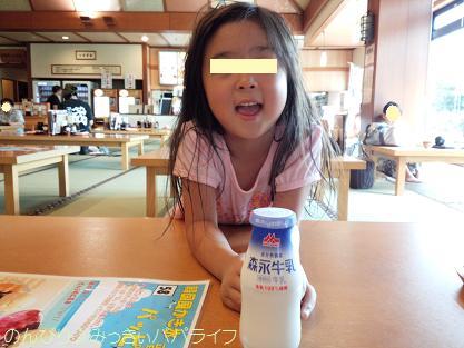 kuranoyu2016073110.jpg