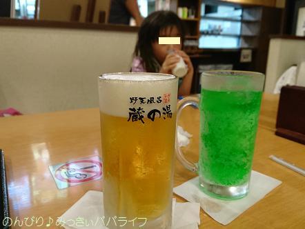 kuranoyu2016092502.jpg