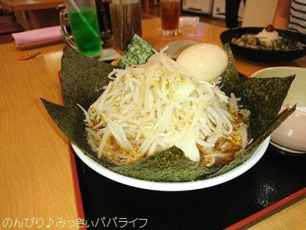 kuranoyu2016092505.jpg