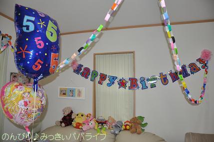 musume5thbirthday02.jpg