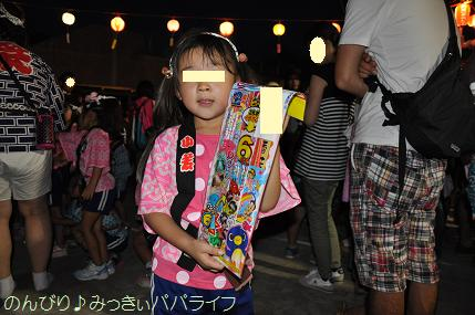 natsumatsuri201609.jpg