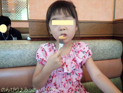 popcornshrimp03.jpg