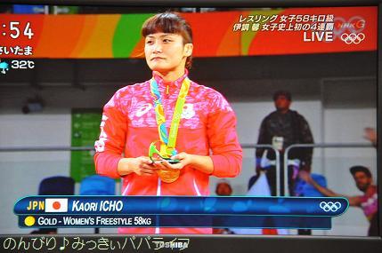 rioolympics02.jpg