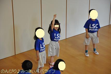 sportsclub01.jpg