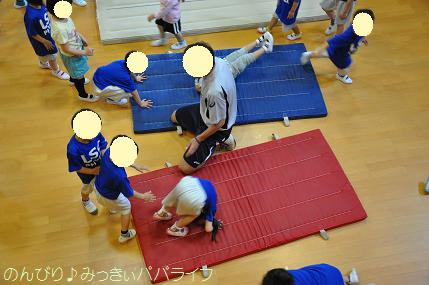 sportsclub03.jpg