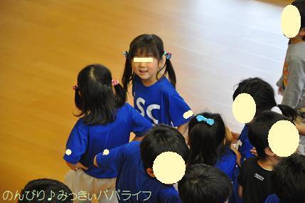sportsclub04.jpg