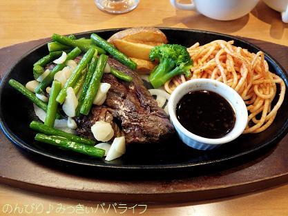 steak20160502.jpg