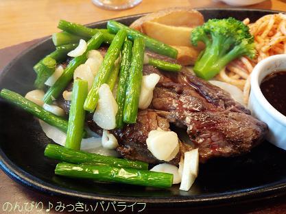 steak20160503.jpg
