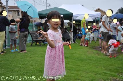 summerfes201601.jpg