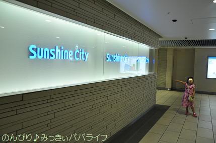 sunshineaquarium03.jpg