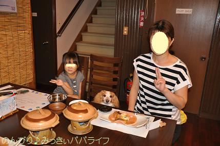 tateyama201607042.jpg