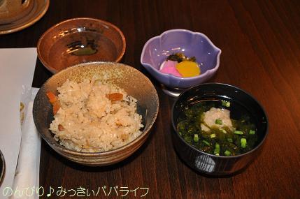 tateyama201607045.jpg