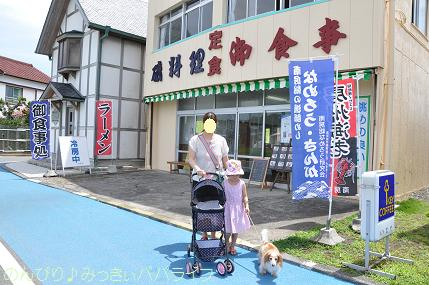 tateyama201607104.jpg