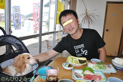 tateyama201607113.jpg