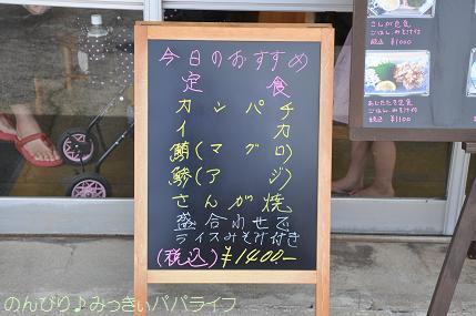 tateyama201607115.jpg