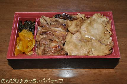 toriheitorimeshimatsu02.jpg