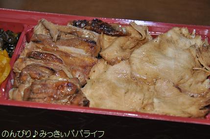 toriheitorimeshimatsu03.jpg