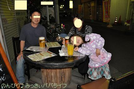 yakitori20160406.jpg
