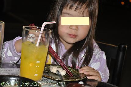 yakitori20160411.jpg