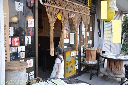yakitori20160502.jpg