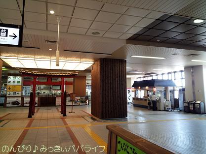 yasaikakiagetempurasoba02.jpg