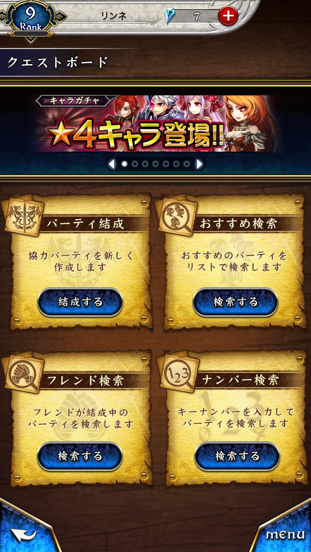 fc2blog_20160927222238568.jpg
