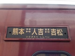kuamkoto-2rp.jpg