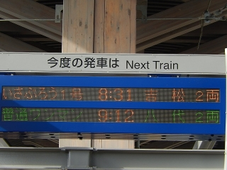 kumakoto-3rp.jpg