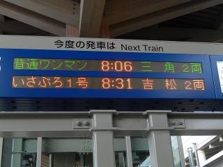 kumamoto-1rp.jpg