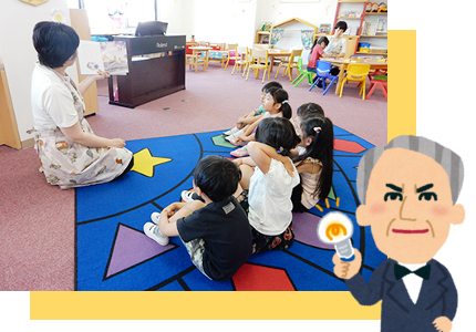 STEP3 伝記・動的・熊本震災のお話し 1