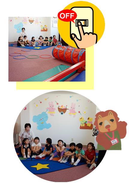 STEP3 伝記・動的・熊本震災のお話し 2