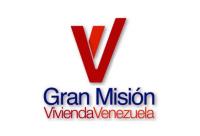 ベネズエラのプロジェクトのロゴ