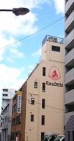 日本スペイン協会