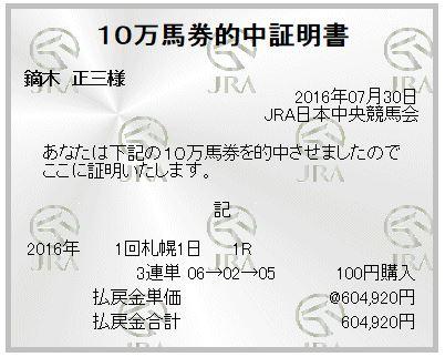 20160730sp1r3rt.jpg