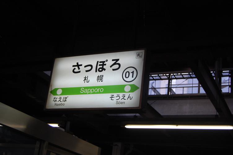 ho_02.jpg