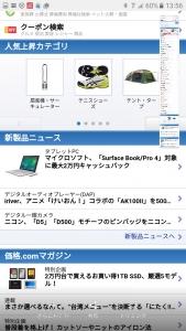 SUKUSYO.jpg