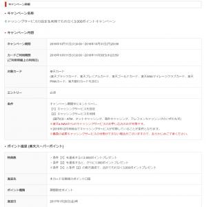SnapCrab_NoName_2016-10-11_21-3-25_No-00.png
