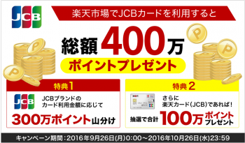 SnapCrab_NoName_2016-10-1_20-23-22_No-00.png