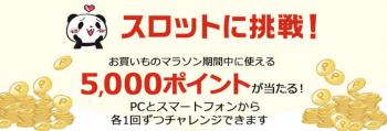 SnapCrab_NoName_2016-10-1_20-26-33_No-00.png