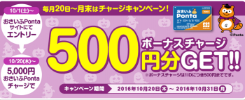SnapCrab_NoName_2016-10-2_23-29-3_No-00.png
