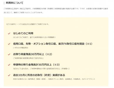 SnapCrab_NoName_2016-4-23_20-39-56_No-00.png