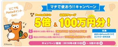 SnapCrab_NoName_2016-5-17_22-10-11_No-00.png