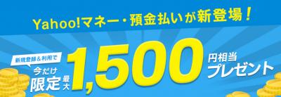 SnapCrab_NoName_2016-5-26_23-48-50_No-00.png