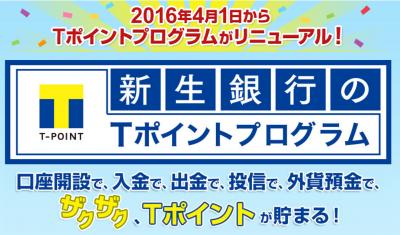 SnapCrab_NoName_2016-5-3_13-54-21_No-00.png