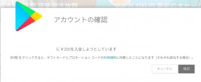SnapCrab_NoName_2016-6-26_18-13-7_No-00.png