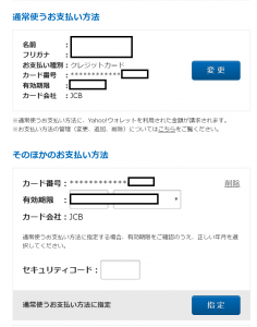 SnapCrab_NoName_2016-7-25_22-1-1_No-00.png