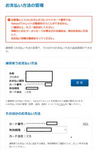 SnapCrab_NoName_2016-7-25_22-1-46_No-00.png