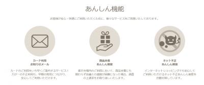 SnapCrab_NoName_2016-8-31_20-30-58_No-00.png